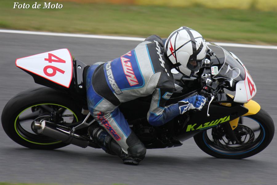 CBR250R #46 ☆team KAZUMA☆ 徳永 浩樹 Honda CBR250R