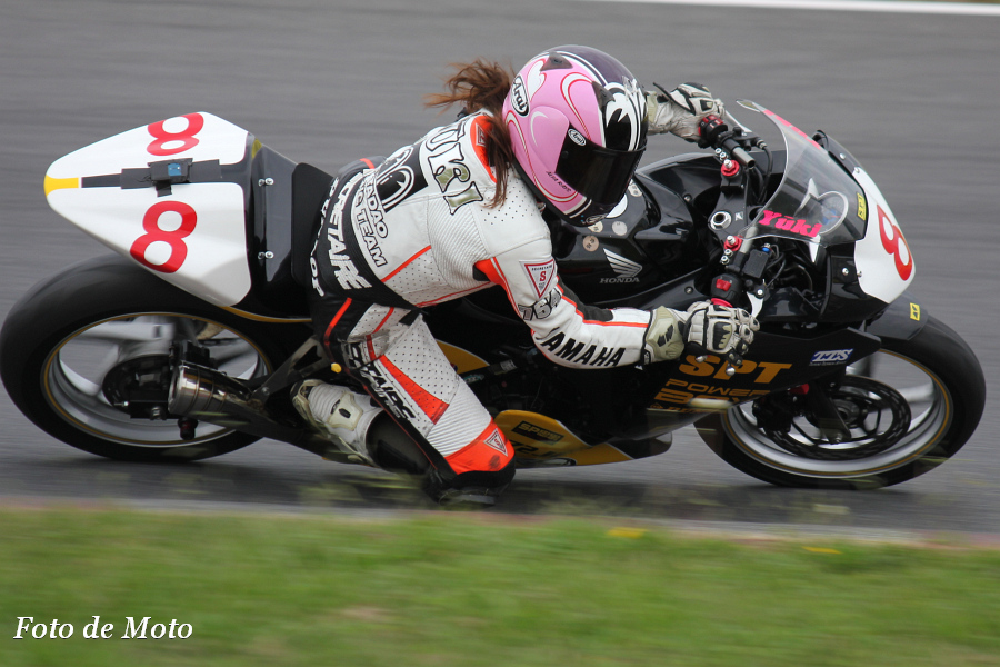 CBR250R #8 SPTPOWERBOX 名越 友紀  Honda CBR250R