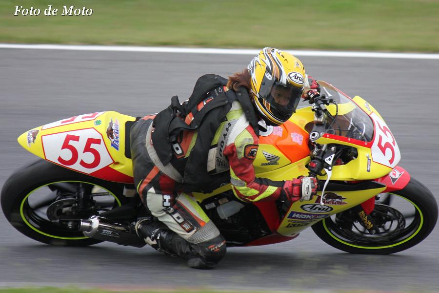 CBR250R #55 TEAM SAWA 大澤 幸子 Honda CBR250R