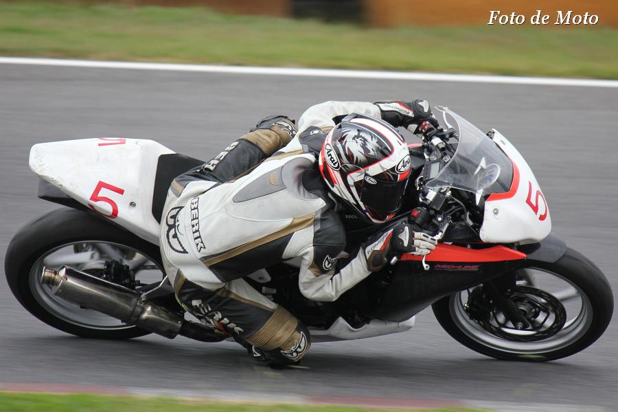CBR250R #5 TEAM WILD BoAR 渡辺 瑛貴 Honda CBR250R
