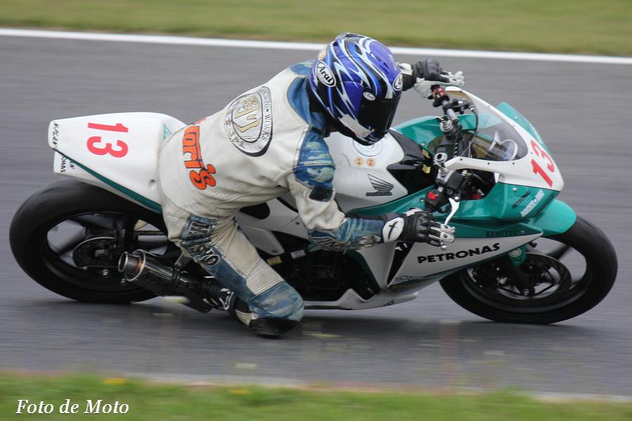 CBR250R #13 ハラツヨ★W+PETRONAS 原島 剛 Honda CBR250R