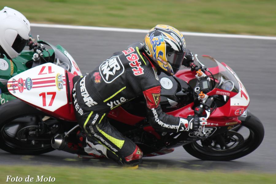 CBR250R #17 NTR+7C+MRF+WAKO'S+セクシー中野 田中 敬秀 Honda CBR250R