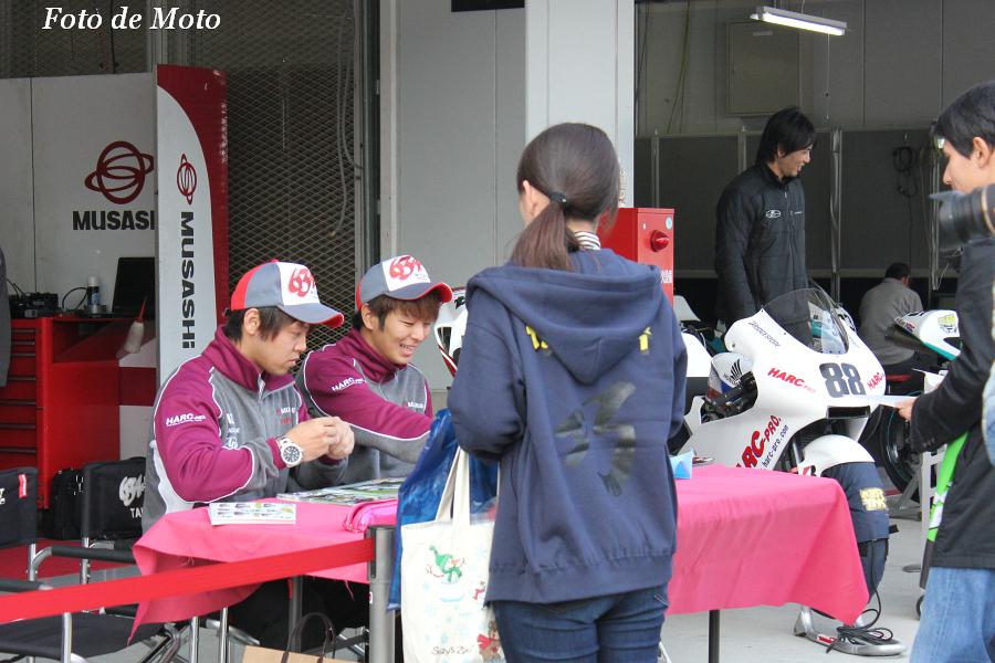 JSB1000 #634 MuSASHi RT ハルク・プロ  高橋 巧 Honda CBR1000RR J-GP2 #634 MuSASHi RT ハルク・プロ  浦本 修充 Honda HP6