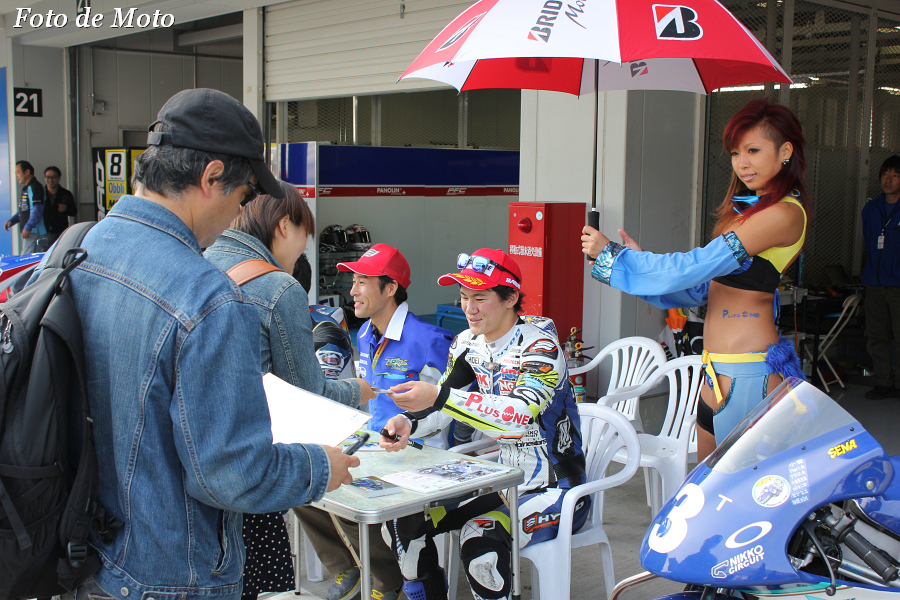 J-GP3 #3 TEAM PLUSONE & ENDURANCE    山田 誓己 Honda NSF250R J-GP3 #1 Tome team PLUSONE   徳留 真紀 TSR3