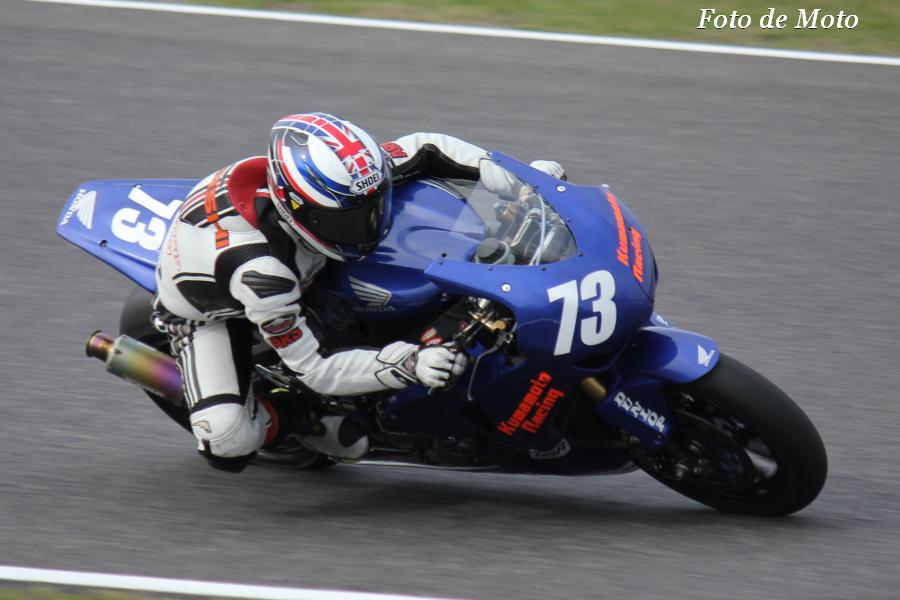 JSB1000 #73 Honda緑陽会熊本レーシング  大橋 靖洋 Honda CBR1000RR