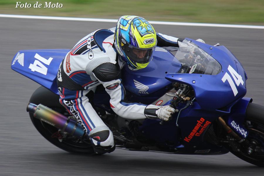 JSB1000 #74 Honda緑陽会熊本レーシング  北折 淳 Honda CBR1000RR