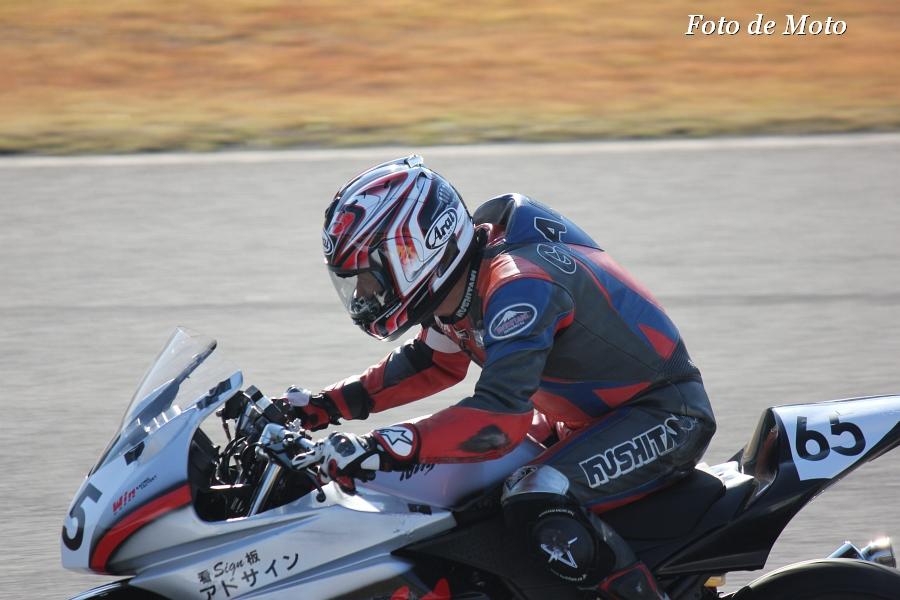 Ninja #65 WIN RF+アドサイン 草野 学 杉内 辰也 Ninja250R