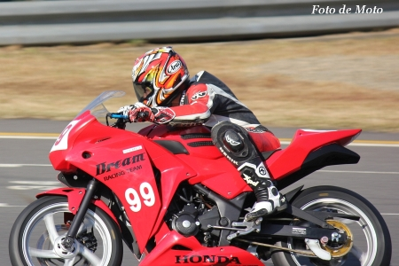 CBR250R #99 Honda向陽会ドリームRT  宇戸 俊 CBR250R