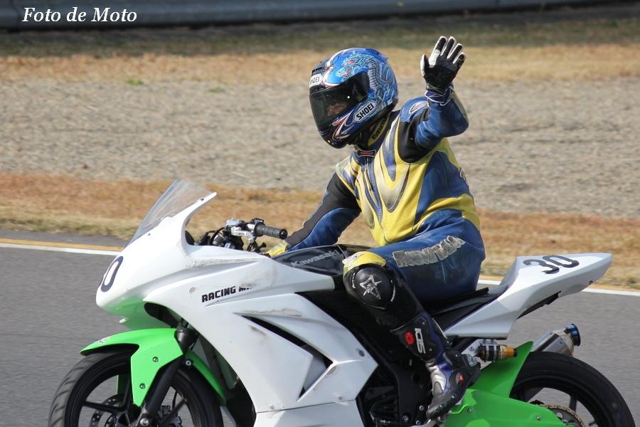 Ninja #30 ファイヤー&MKTH-RT 倉田 昌史 Ninja250R