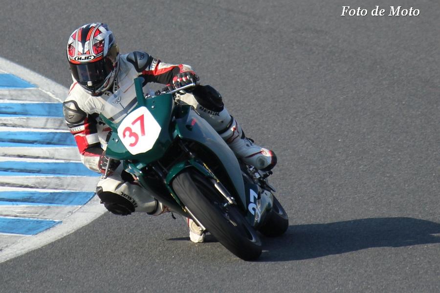 CBR #37 MOTO BUM 志田 光平 CBR250R