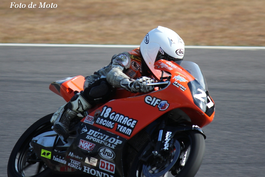 J-GP3 NAT #27 18GARAGE RACING TEAM 小椋 藍 ホンダRS125R