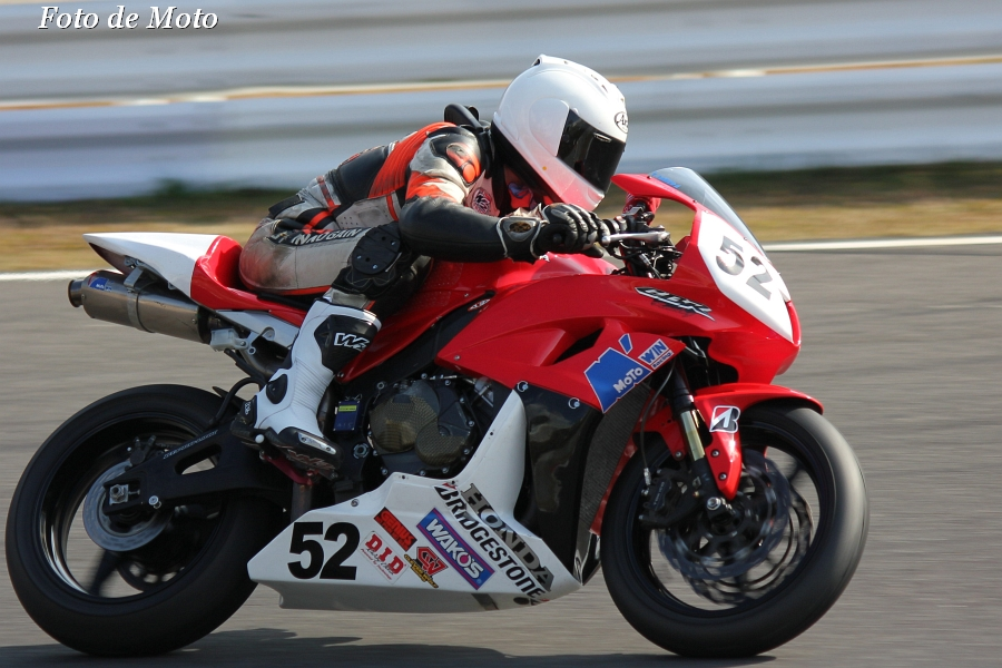 ST600 #52 MOTO WIN RACING 竹田 雄介 ホンダCBR600RR