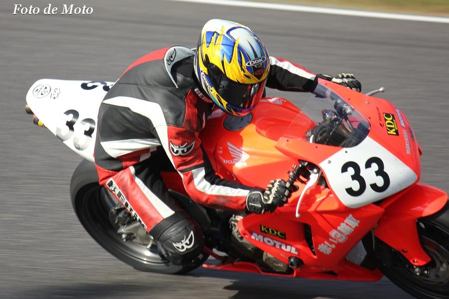 ST600 リバイバル #33 赤い3輪車レーシングクラブ 児玉 悟 ホンダ CBR600RR