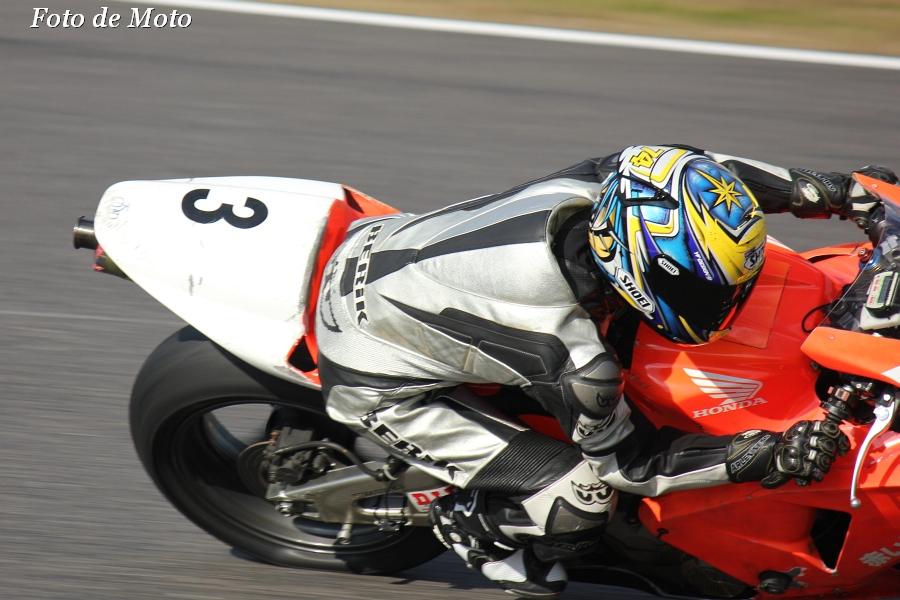 ST600 リバイバル #3 赤い3輪車レーシングクラブ 小池 裕次 ホンダ CBR600RR