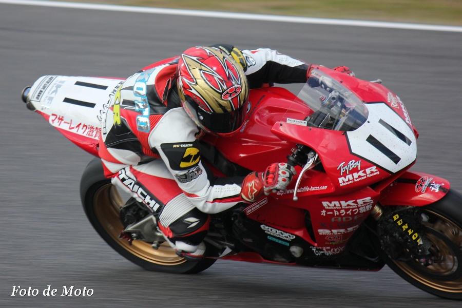 ST600 リバイバル #11 Team MKR&オートライフハノ+ADF 吉川 誠 ホンダ CBR600RR
