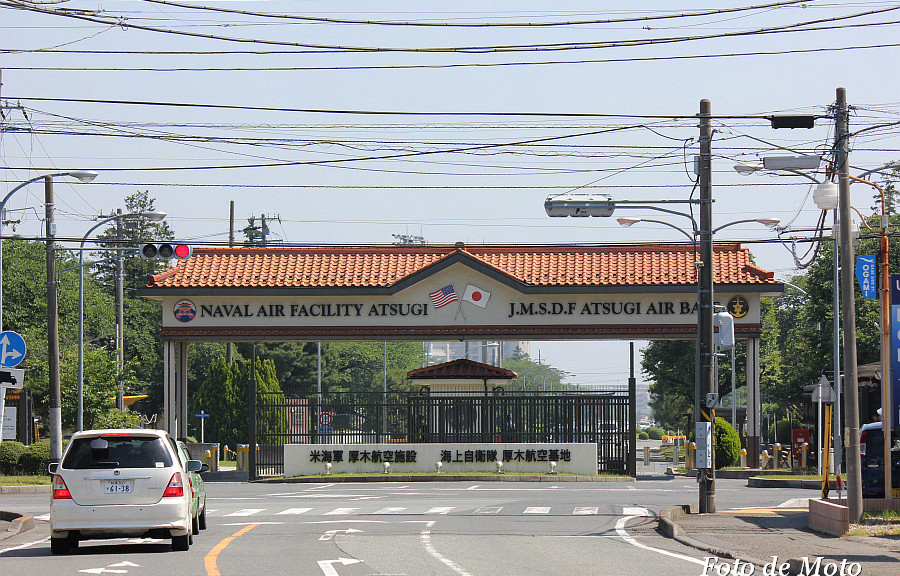 Toward the gate of the base