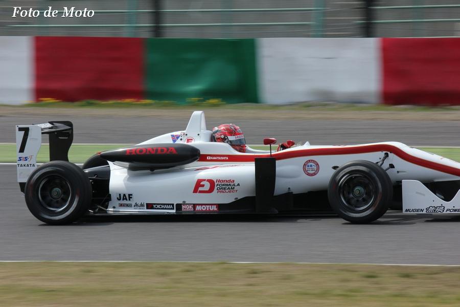 F3 #7  HFDP RACING F312  松下 信治 N.Matsushita Dallara F312