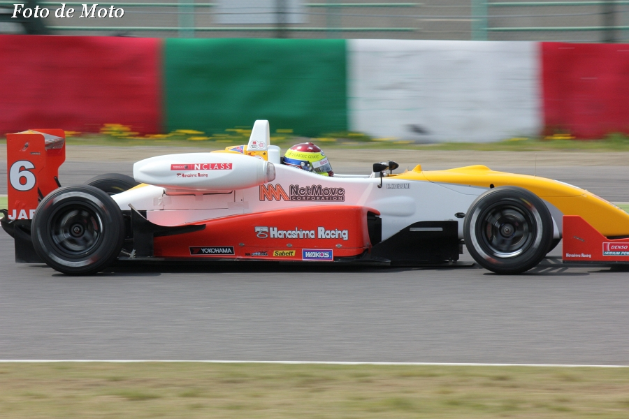 F3 #6  Net Move Hanashima Racing  小泉 洋史  H.Koizumi Dallara F306