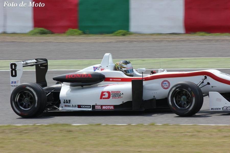 F3 #8 HFDP RACING F312 高橋 翼  T.Takahashi  Dallara F312