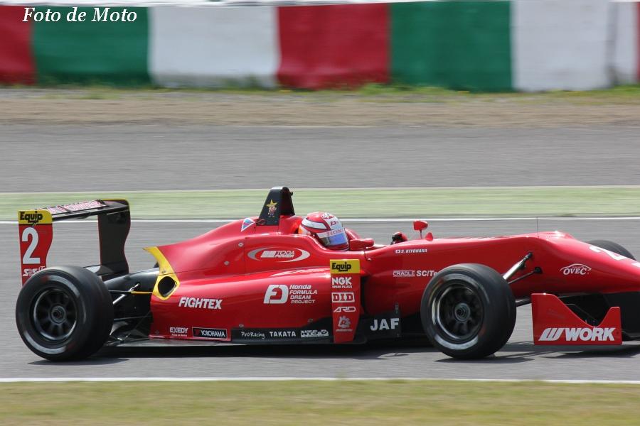 F3 #2 TODA FIGHTEX 清原 章太   S.Kiyohara  Dallara F312