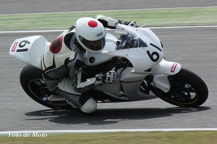 JSB1000 #61 HondaブルーヘルメットMSC 熊本  森 健祐 ホンダ CBR1000RR