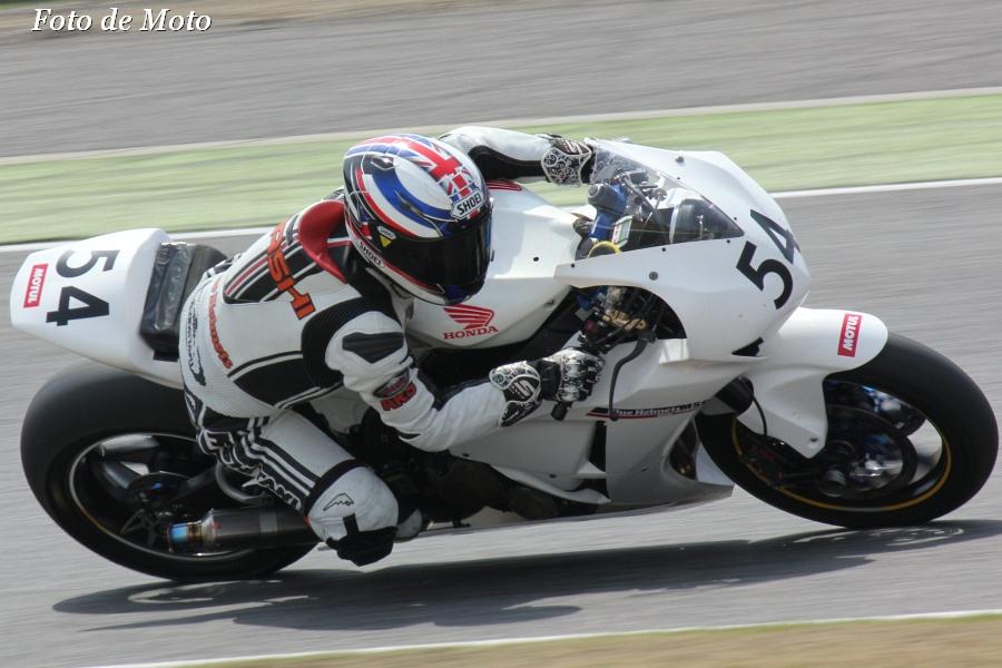 JSB1000 #54  HondaブルーヘルメットMSC 熊本 大橋 靖洋 ホンダ CBR1000RR