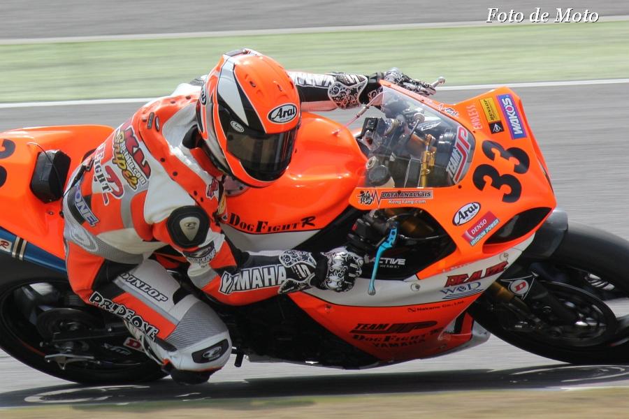 JSB1000 #33 DOG FIGHT RACING・YAMAHA   藤田 拓哉 ヤマハ YZF-R1