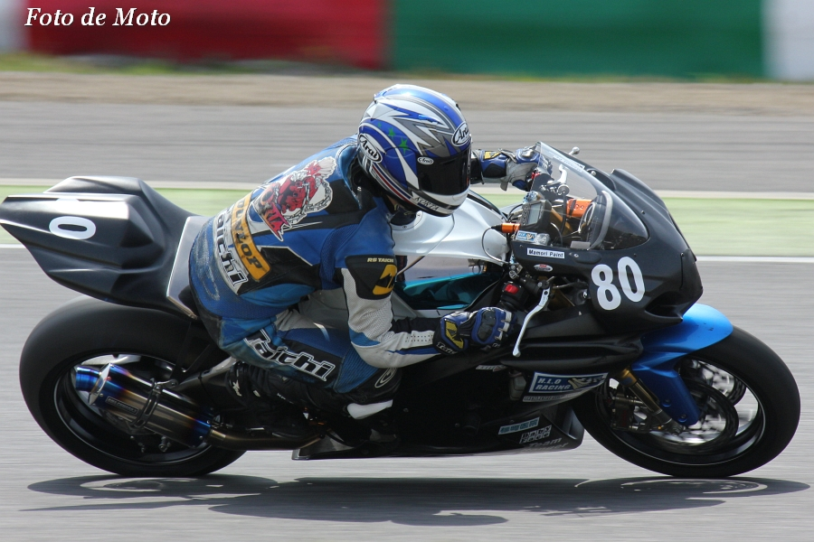 JSB1000 #80 H.L.O RACING   樋口 耕太 スズキ GSX-R1000L3