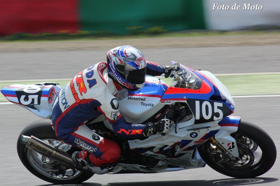JSB1000 #105 Motorrad Toyota ナガサカレーシング   野田 達也 BMWS1000RR
