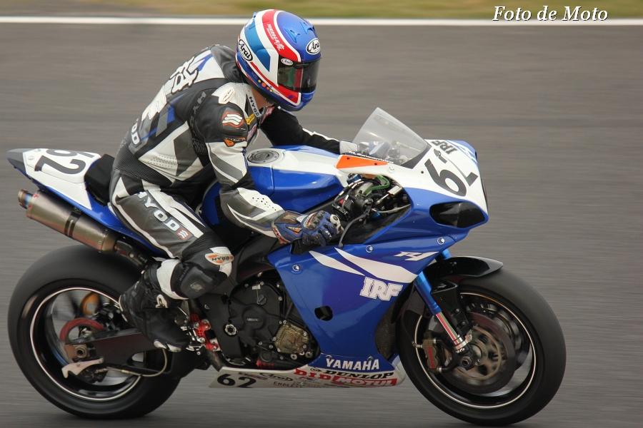 JSB1000 #62 磐田レーシングファミリー   澤村 元章 Sawamura  Motoaki ヤマハ YZF-R1