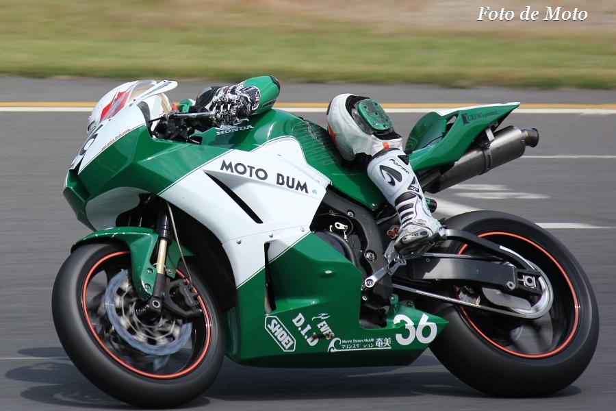 ST600 #36 MOTOBUM+SAI  松川 泰宏 CBR600RR