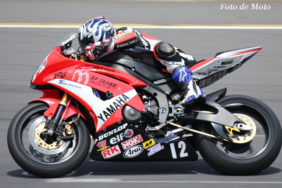 ST600 #12 SP忠男レーシングチーム 篠崎 佐助 Shinozaki Sasuke YZF-R6