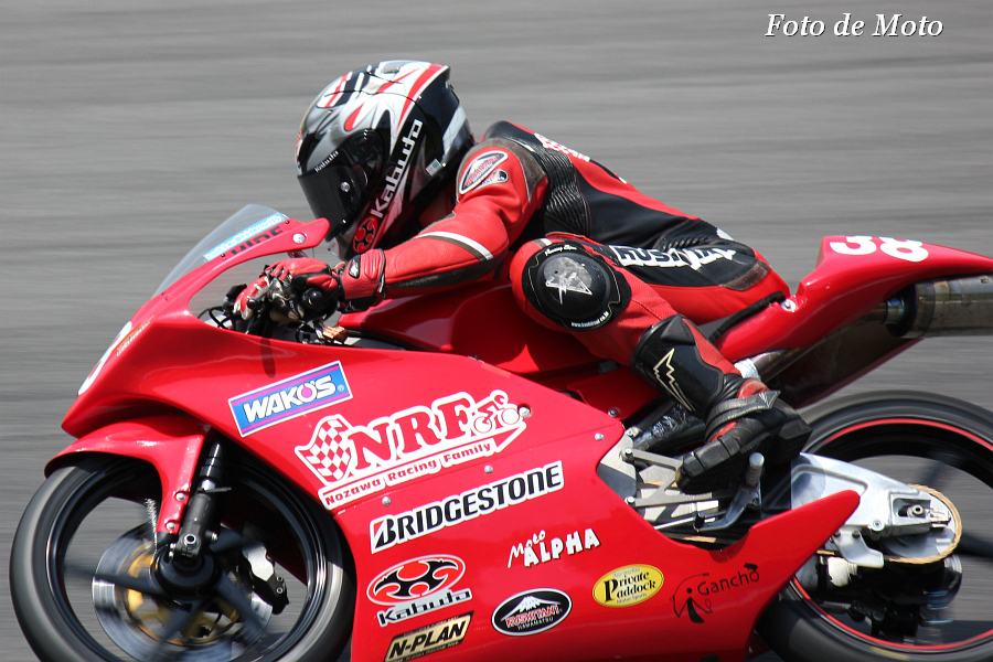 J-GP3 #38 ノザワレーシングファミリー 野澤 秀典 NSF250R