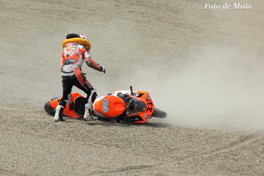 JSB1000 #33 DOGFIGHTRACING・YAMAHA  藤田 拓哉 Fujita Takuya YZF-R1
