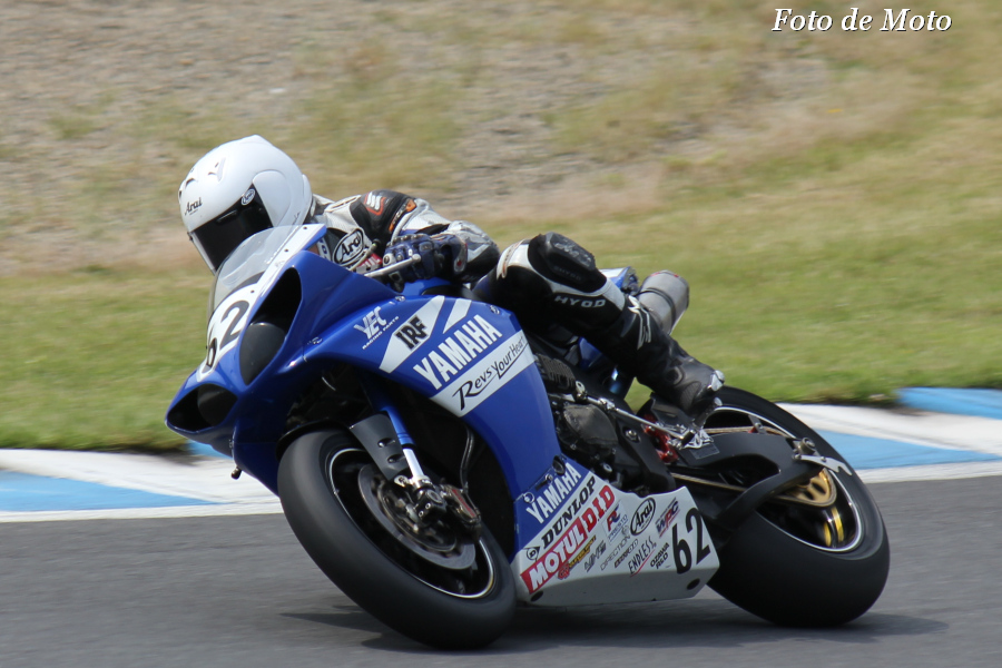 JSB1000 #62 磐田レーシングファミリー 澤村 元章 Sawamura Motoaki YZF-R1