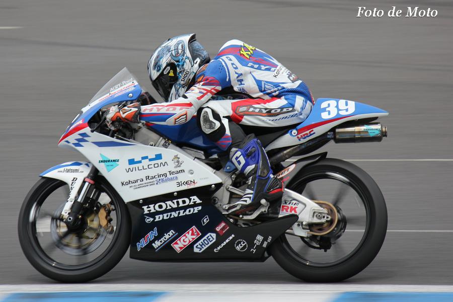 J-GP3 #39 Kohara Racing 伊藤 和輝 NSF250R