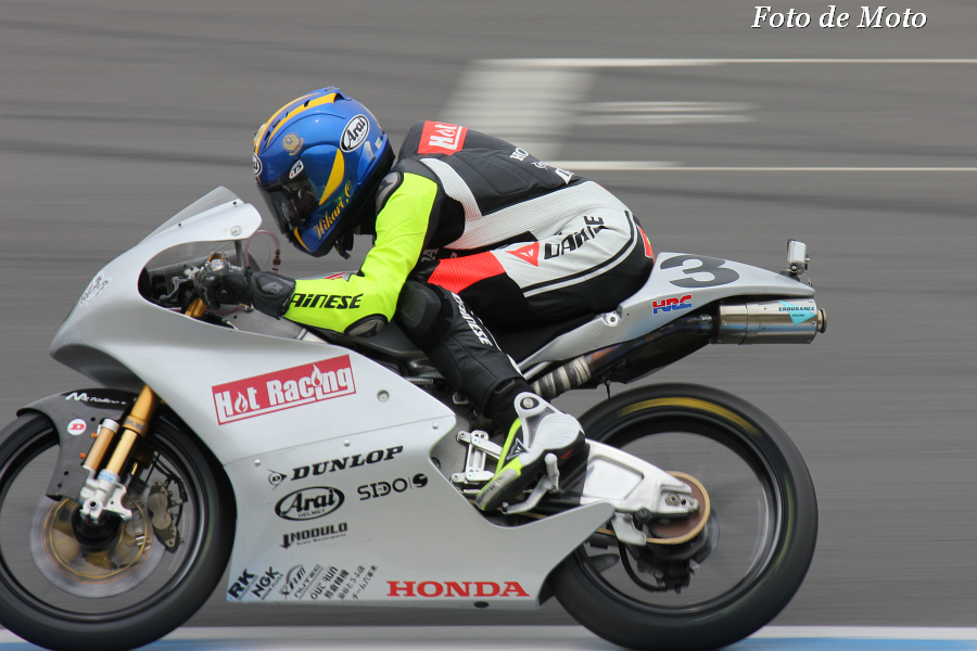 J-GP3 #3 Hot Racing 大久保 光 Ookubo Hikari NSF250R