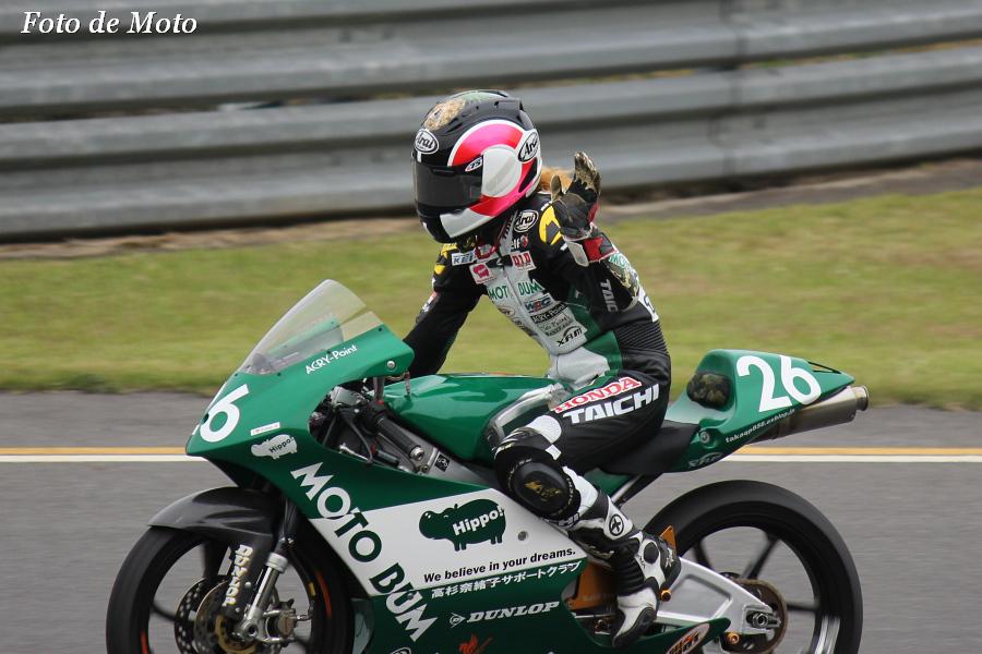 J-GP3 #26 モトバムwithヒポポタマス 高杉 奈緒子Takasugi Naoko NSF250R