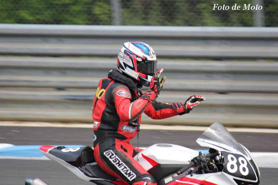 JSB1000 #88 Honda向陽会ドリームレーシングチーム  倉山 寿生 CBR1000RR