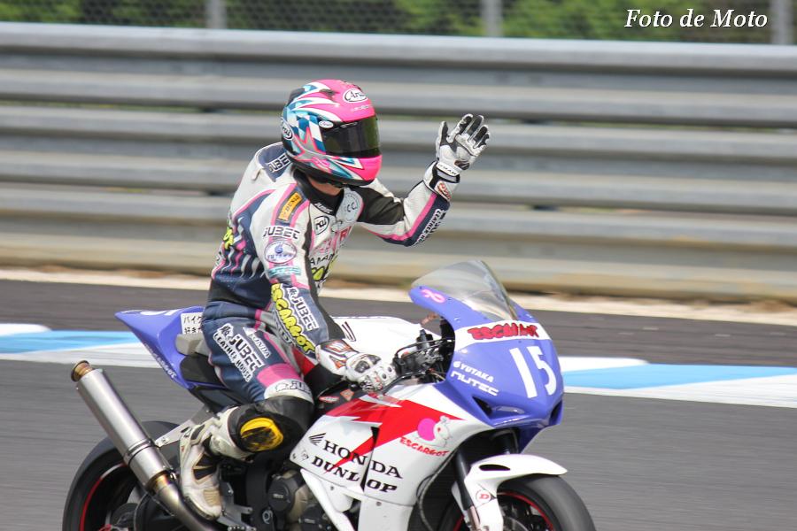 JSB1000 #15 Honda浜友会浜松エスカルゴ 久保山 正朗 CBR1000RR
