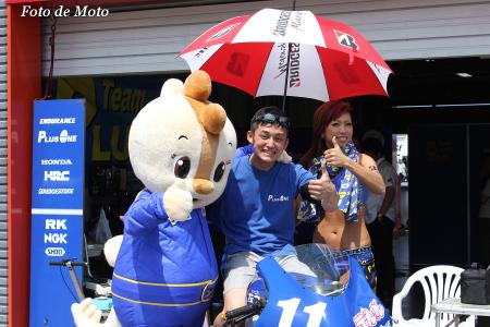 J-GP2 #11  TEAM PLUSONE 佐藤 太紀 TSR2