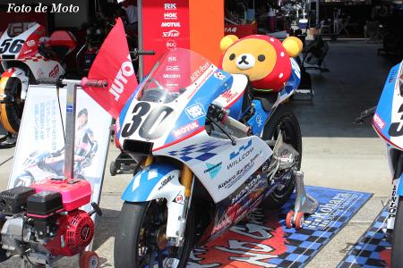 J-GP3 #30 Kohara Racing 岡崎 静夏 NSF250R