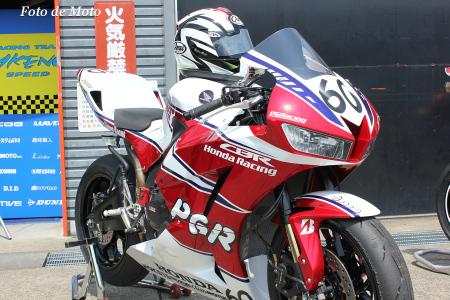 ST600 #60 研友会栃木PGレーシング 遠藤 恵太 CBR600RR