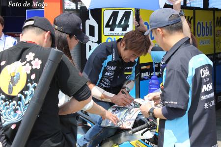 J-GP2 #44  Team TARO PLUSONE 関口 太郎 Sekiguchi Taro TSR2
