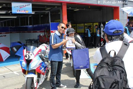 JSB1000 #39 Flex D.R.E. Motorrad39 酒井 大作 S1000RR