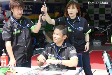ST600 #7 RS-ITOH&ASIA 岩崎 哲朗 Iwasaki Tetsuro ZX-6R