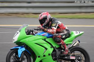 Q250T#37 アップライズR&アマノジャク 飯塚 早苗 Ninja 250R