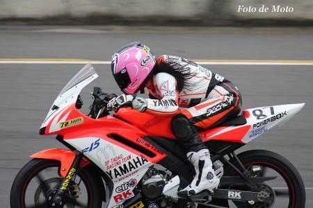 P150 #87  SP忠男レーシングチーム  遠藤 花純 R-15