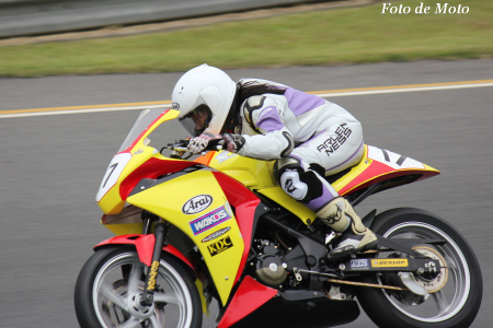 P250S #17 Team Bluemoon 平野 ルナ CBR250R