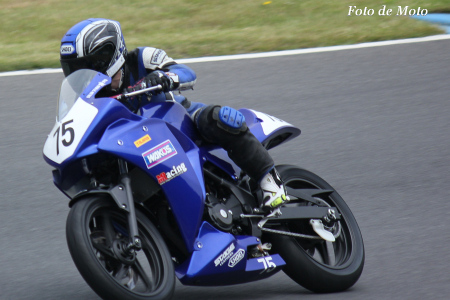 Q250S #75  K&S Racing 神田 小桃 CBR250R
